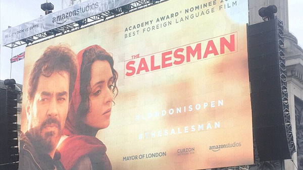 "Oscar Award Winning Film ""The Salesman"""